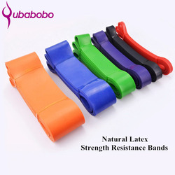 QUBABOBO 2 PCS Latex Naturel 41