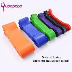 QUBABOBO 2 pièces Latex Naturel 41