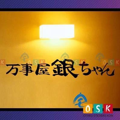 Anime Wall Sticker Love Live kawaii Loli Art Autocollant Vinyle Voiture Mur Décoration Autocollant