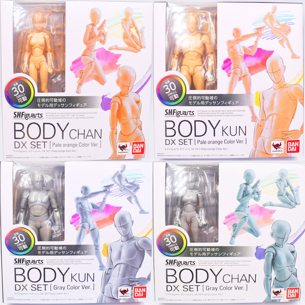 15cm SHFiguarts <font><b>BODY</b></font> KUN / <font><b>BODY</b></font> CHAN DX SET Grey / Orange Color Ver. PVC <font><b>Action</b></font> <font><b>Figure</b></font> Collectible Model Toy image