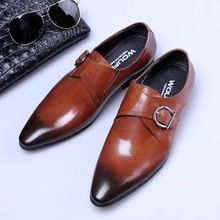 Men Casual Leather Business Shoes Big Size Classic British Wedding Dress