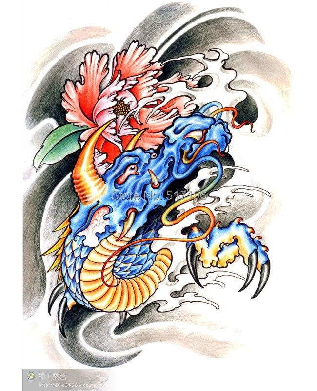 PDF Format Tattoo Book 72pages Beautiful Dragon Tattoo Designs Book ...
