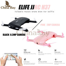 Mais novo jjrc h37 elfie dobrável mini fpv quadcopter zangão com câmera selfie altitude espera wifi controle de telefone helicóptero rc toys
