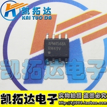 Si  Tai&SH    APM4548 APM4548A MOSSOP-8  integrated circuit