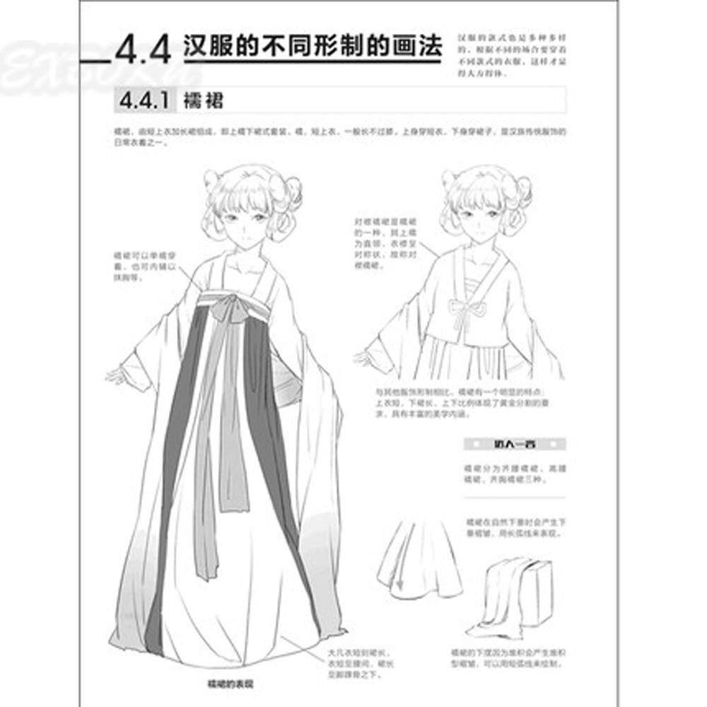 Купить с кэшбэком Comic pencil Ancient figures line drawing book Chinese Beautiful Women Girls painting tutorial textbook learning comics books