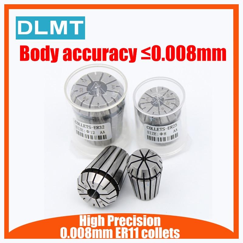 1PCS  ER11 Collets High Precision 0.008mm 1mm-8mm ER11 Spring Collet Suitable For ER Collet Chuck Holder 0.008 Accuracy