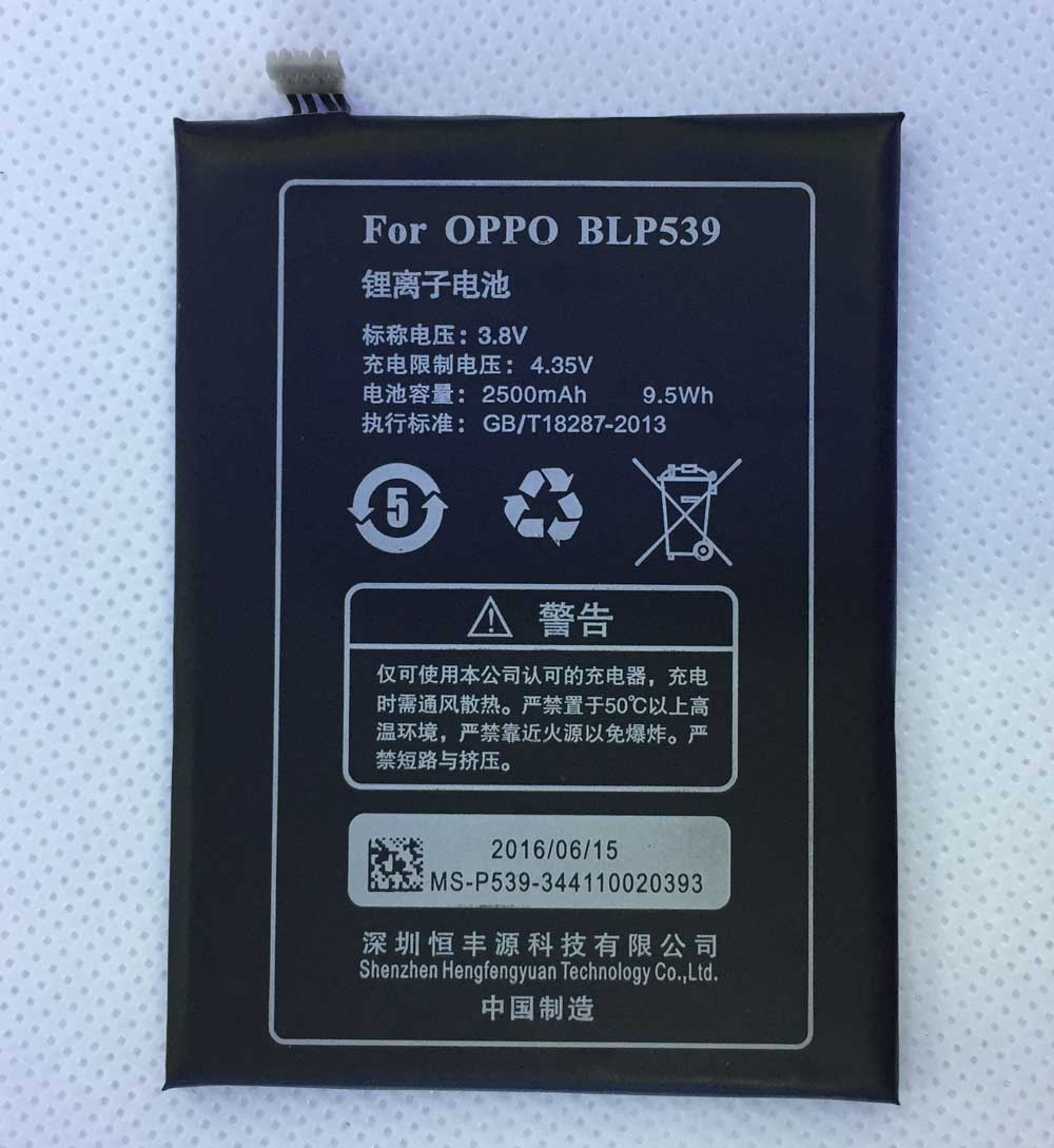 HFY battery BLP539 For Old Version For OPPO X909 X909T Find5 Battery 2500mAh