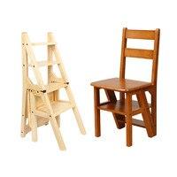 Деревянный складной библиотека лестницы стул Кухня мебель стремянка школы Кабриолет лестница стул табуретки натуральный/Мёд/коричневый