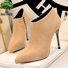 BIGTREE 지적 발가락 금속 발 뒤꿈치 패션 숙녀 발목 부츠 하이힐 신발 여성 솔리드 플록 사이드 지퍼 간결한 짧은 부츠