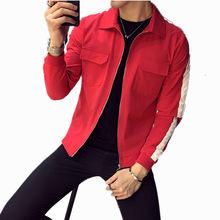 2018 Для Мужчин Весенняя куртка модная Корейская Slim Fit с длинным рукавом  куртка-бомбер Куртки e019d5cfbbb