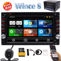 2DIN In Dash Car Stereo CD DVD Player USB SD Bluetooth FM Radio Handy Free Map GPS support 1080P Video+8 GB Map Card+Rear Camera