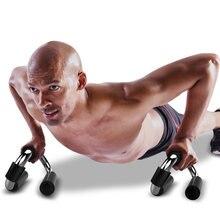 push up s frame домашнее оборудование для фитнеса-Грудное устройство для тренировки мышц оборудование для поддержки пуш-ап