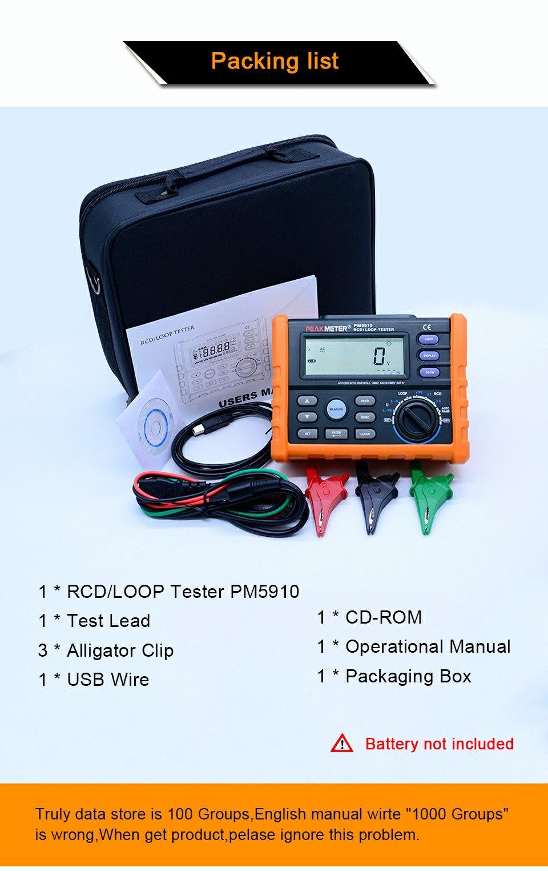 peakmeter pm5910 digital resistance meter rcd loop resistance tester