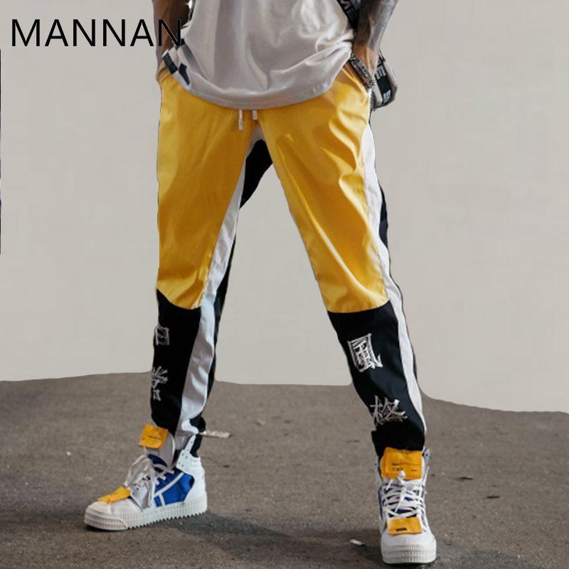 MANNAN Harem Pants Joggers Printing Streetwear Men Chinese-Character Trousers Mens Casual