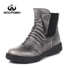 Обувь WooPoem на осень и зиму Женская дышащая кожа коровы Ботинки «челси» средней высоты ботильоны на каблуках мода плиссированные женские сапоги 869