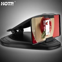 Premium Quality Dashboard Car Phone Holder Silicone Stand Mo
