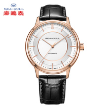 SEA-GULL Business Watches Mens Mechanical 50m Waterproof Leather Valentine Male Watches519.12.6061