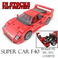 New Yile 001 1158pcs Technic F40 Sports Car Styling Building Blocks Bricks Fun Toy For ChildrenGifts