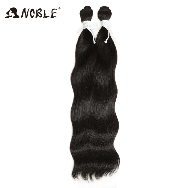 Noble Synthetic Hair Weaving 18inches 18 Color Loose Wave Hair Long