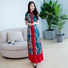 2pcs Cheongsam Dress Summer Girls New Slim Traditional Chinese Clothes For Woman Long Qipao Dress Long Cheongsam Q-16