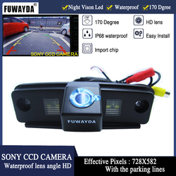 FUWAYDA SONY CCD רכב מבט אחורי הפוך מצלמה תמונת ראי עם קו מנחה לסובארו פורסטר/אאוטבק/אימפרזה סדאן/טרייבקה