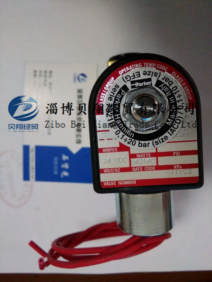 Original genuine 7321BAN00-H111C2 Parker PARKER explosion-proof solenoid valve
