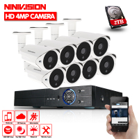 HD AHD 4MP 8CH HDMI 1080P DVR Kit 4 0MP Security Cameras System 8 2560 1440P