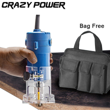 CRAZY POWER 500W Durable Small Copper Motor Carving Machine Woodworking Electric Tools Handle DIY Edge Trimming