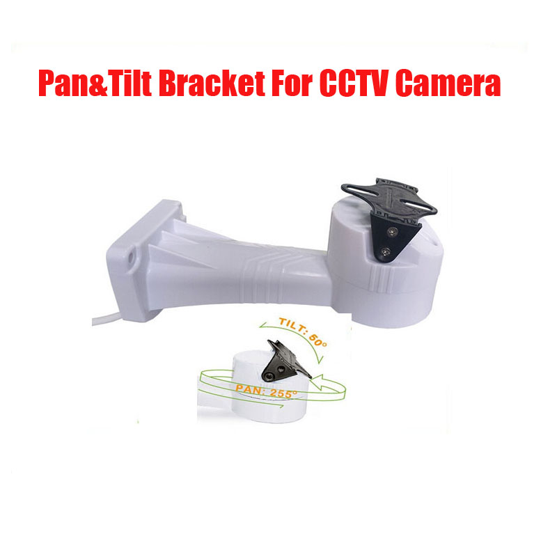 Free Shipping Motorized Pan Tilt Rotate CCTV Camera Holder Bracket Wall Mount RS485 Control Horizontal 255 Vertical 50 degrees шкаф пенал roca the gap zru9302843