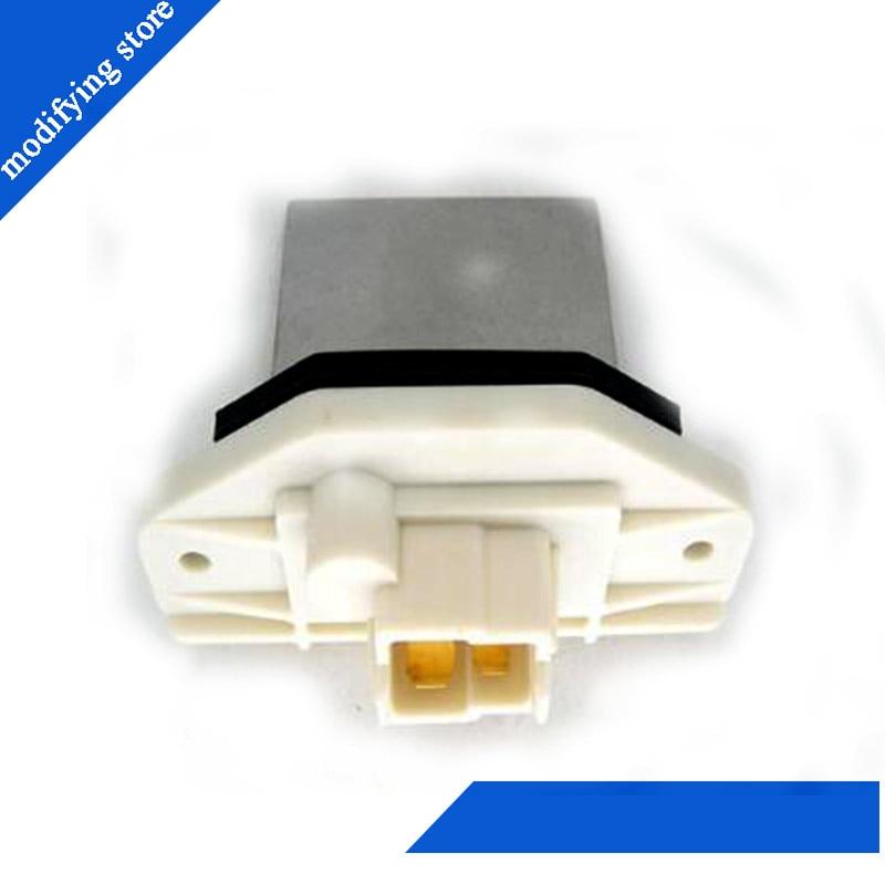 79330-S0K-A01 79330S0KA01 2400-300021, 30-0169, BR152, 53-698 воздуходувка двигатель резистор Santech подходит 2001-2003 honda Acura CL TL