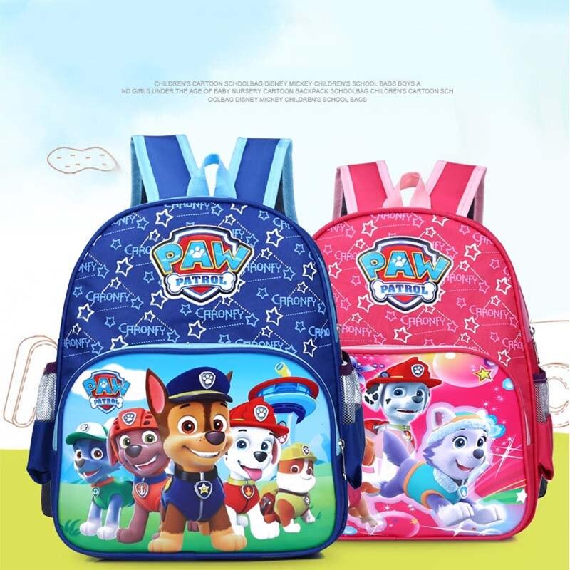 Cartoon kids school bag//little children backpack kindergarten student bag UK