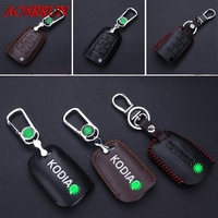 For Skoda Kodiaq 2016 2017 3 Button Car Key Leather Case Protection Decoration Cattlehide Auto Accessories