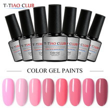 T-TIAO CLUB 7ml Pink Series Gel Nail Gel Polish 8 Colors Soak Off Gel Polish UV Gel Nail Polish Lacquer Varnish Nail Art Tips цены онлайн