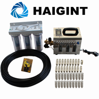 1013 HAIGINT1LWatering Irrigation Sprayers Misting System High Pressure 1L 860psl Fogging Pump