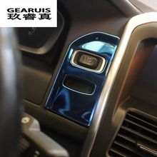 Special Car Interior keyhole panel decorative cover trim Blue stainless steel strip key ring cover sticker for Volvo XC60 XC70