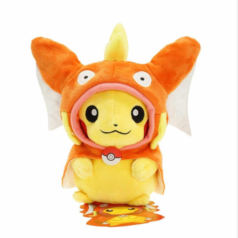 การ์ตูน Gyarados คอสเพลย์ Pikachu Peluche MEGA Charizard Cotton ตุ๊กตาสัตว์ตุ๊กตาเด็กคริสต์มาสของขวัญเด็กของเล่นตุ๊กตา