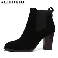 Factory On Sale Thick Heel Genuine Leather Patchwork Short Women Boots Pointed Toe Fashion Western Ankle