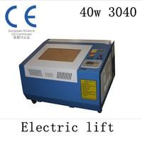 Yzjgdkj Стандартный CO2 Лазерная 3040 лазерная гравировка машины 50 Вт лазерной резки machinefree доставка