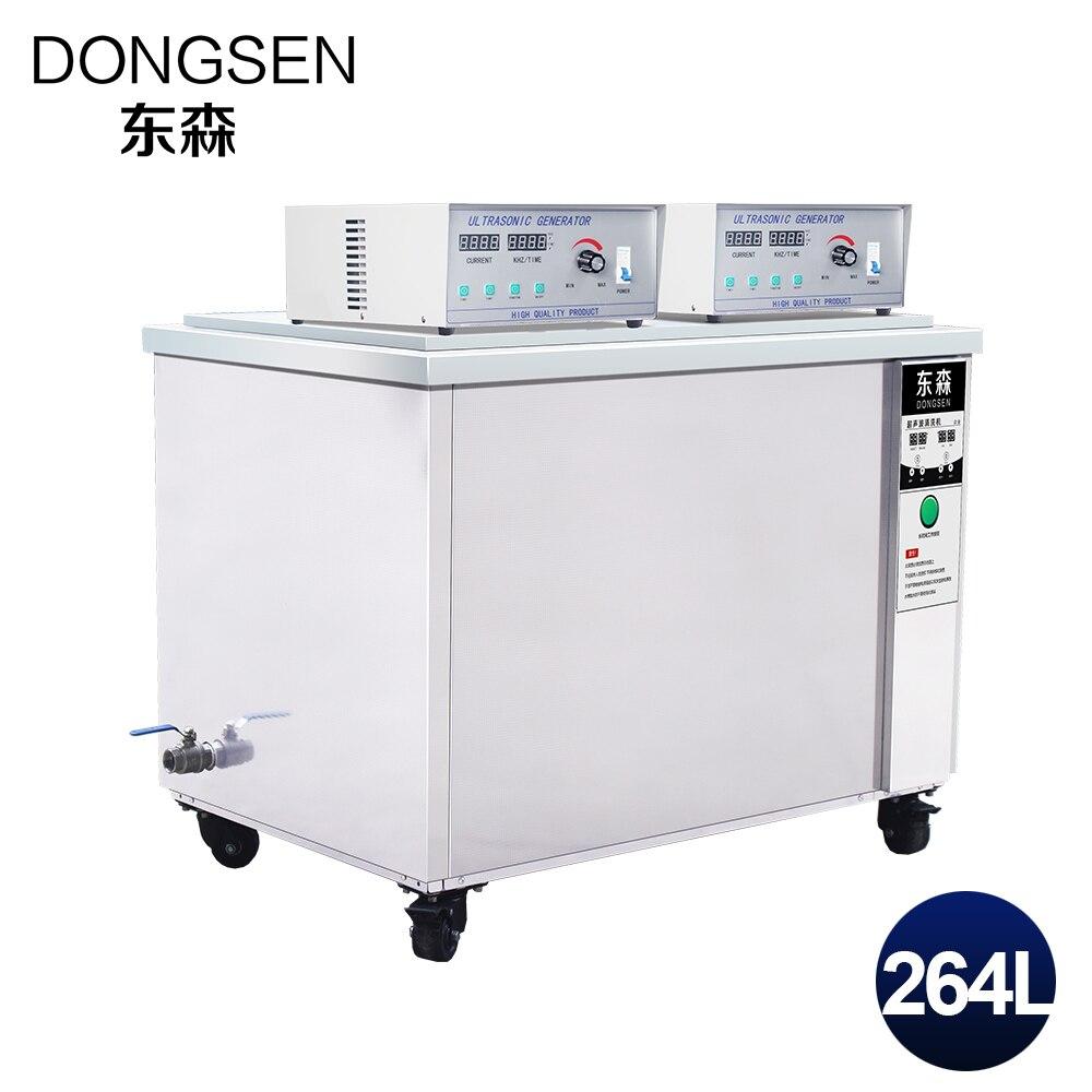 264L Machine de nettoyage à ultrasons réglage du chauffe-temps Instrument médical roulement à engrenages carburateur carte mère bain de lavage