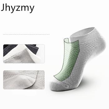 5 pairs of spring and summer men's boat socks short tube massage bottom men's cotton socks bamboo fiber shallow mouth socks