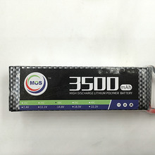 MOS 2S lipo battery 7 4v 3500mAh 30C For rc helicopter rc car rc boat quadcopter