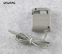 OCGAME 닌텐도 Ds Lite NDSL 전원 어댑터에 대 한 높은 품질 미국 플러그 AC 홈 벽 여행 충전기