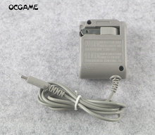 OCGAMEคุณภาพสูงUS Plug AC Home Wall Travel ChargerสำหรับNintendo Ds Lite NDSL Power Adapter