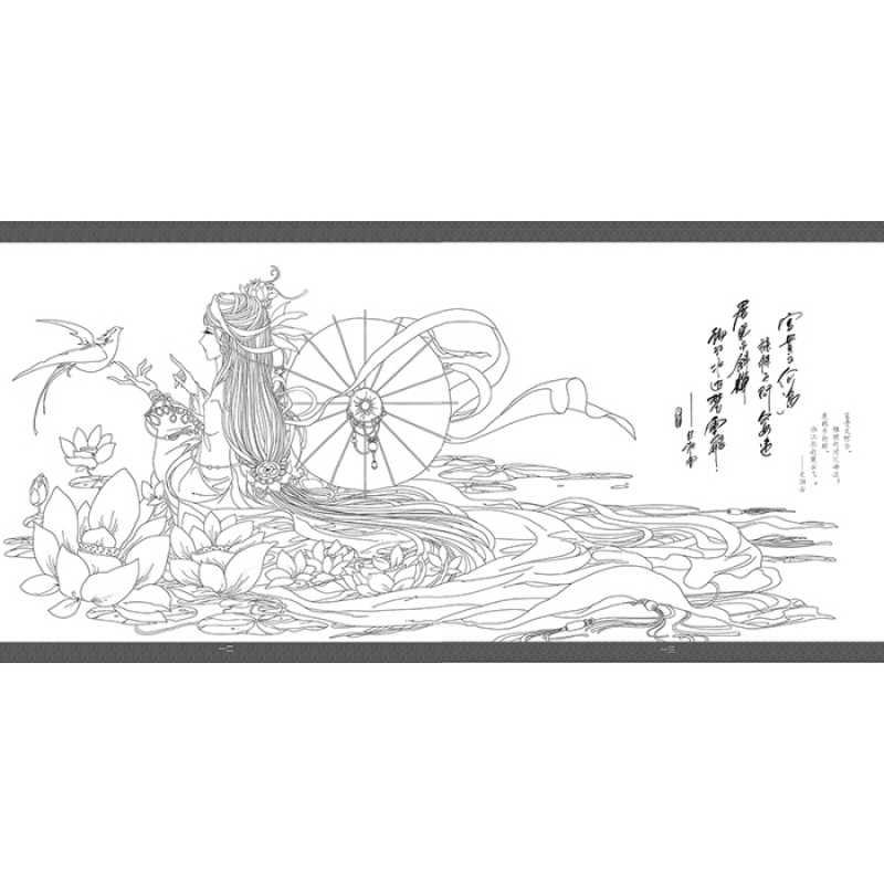 107 Sayfa Boyama Kitabi Yetiskinler Icin Cin Antik Figur Boyama