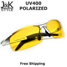 2017 New Fashion Anti-Glare Night Driving Glasses men Polarized Yellow Mirror polarizada Sunglasses Man aluminum Eyewear Gafas