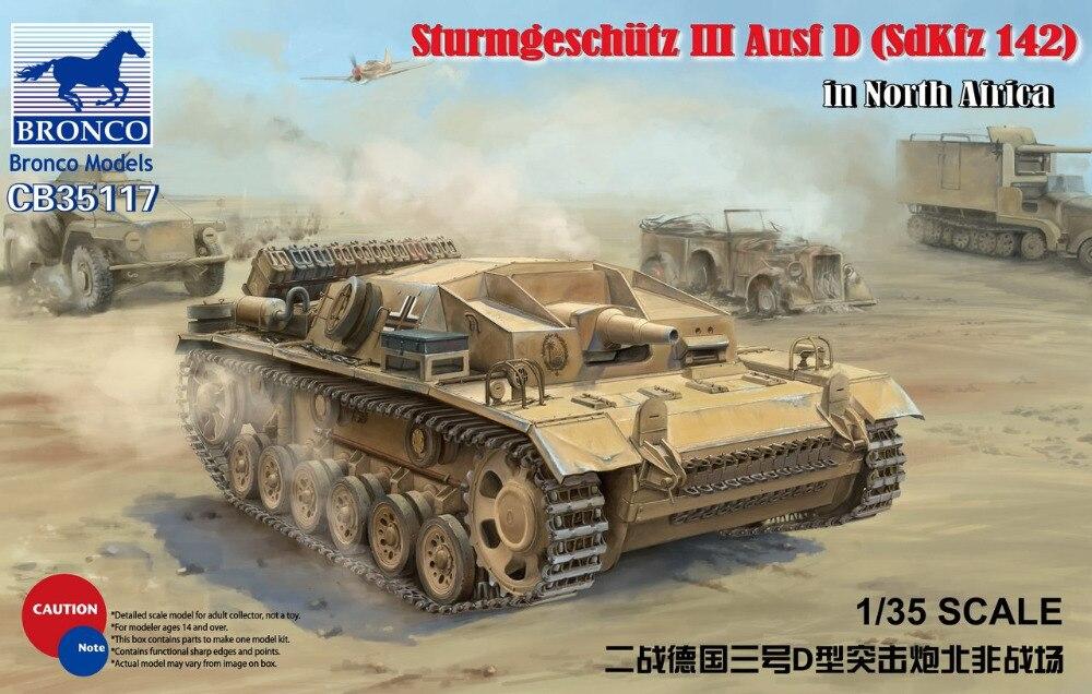 BRONCO CB35117 1/35 German SturmgeschutzIII Ausf D (SdKfz 142) North Africa bronco cb35116 1 35 wwii german stug iii ausf c d 2 in 1