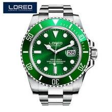 Мужские часы LOREO, спортивные водонепроницаемые часы до 200 м, мужские часы, автоматические механические армейские часы в стиле милитари, 2019