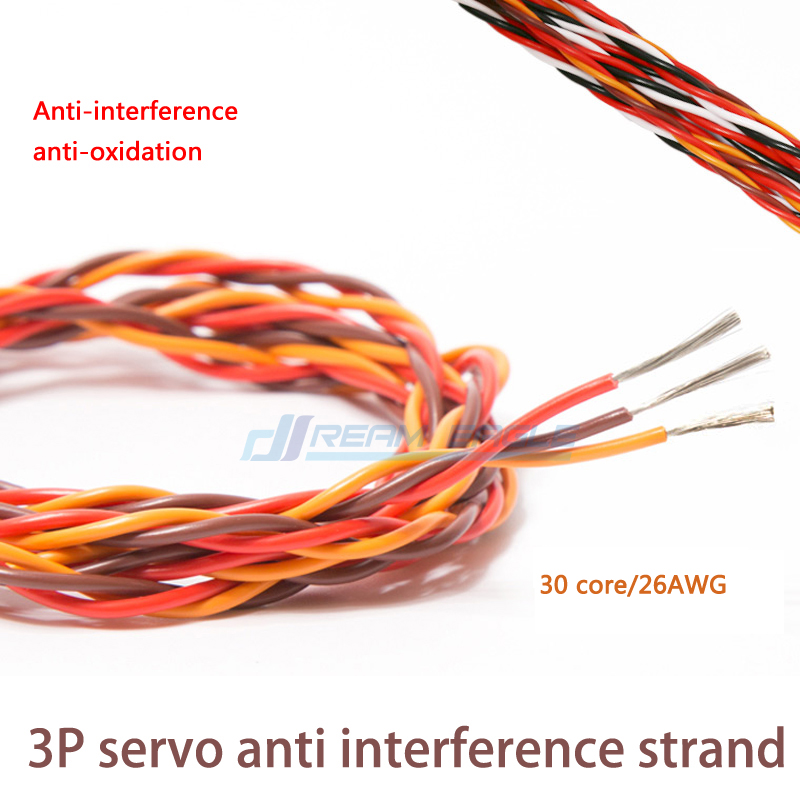DIY JR Twist Servo Extension Cable 26# 26AWG Twisted Wire 5M 10M Meters without Connector for dreameagle RC Model
