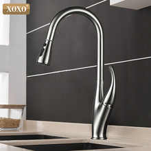 XOXO Kitchen Faucets Pull Out Cold and Hot Single Handle Kitchen Tap Single Hole Handle Swivel Water Mixer Tap Mixer Tap 83036A - DISCOUNT ITEM  50% OFF All Category