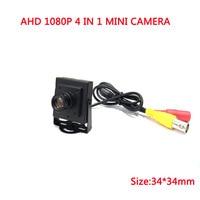 Горячая AHD камера видеонаблюдения 1080P 2MP AHD CVI TVI аналоговая 4 в 1 Мини CCTV камера безопасности Бесплатная доставка
